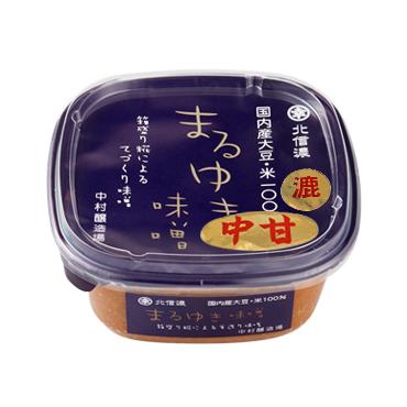 chuama_koshi500